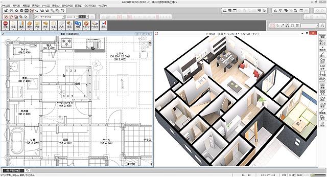 【無料】CADのソフト一覧 - 窓の杜
